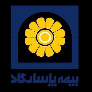 بیمه پاسارگاد / سامانه استخدام ایران