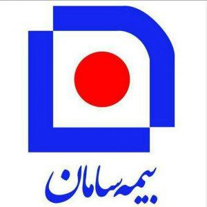 آگهی استخدام شرکت بیمه سامان در تبریز