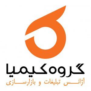 آگهی استخدام آژانس تبلیغات و بازارسازی گروه کیمیا در تهران