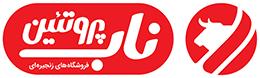 آگهی استخدام شرکت ناب پروتئین در تهران