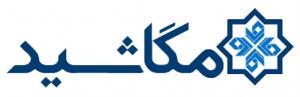 آگهی استخدام شرکت دانش بنیان محرکه گستر آرشید در اصفهان