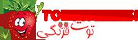 آگهی استخدام فروشگاه توت فرنگی در مشهد