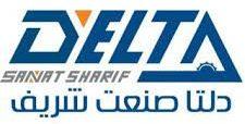آگهی استخدام شرکت دلتا صنعت شریف در شیراز