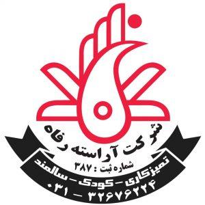 آگهی استخدام شرکت خدماتی آراسته در اصفهان