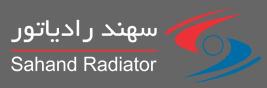 آگهی استخدام شرکت پارس سهند رادیاتور در سیستان و بلوچستان
