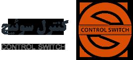 آگهی استخدام کارگاه صنعتی کنترل سوئیچ در تهران
