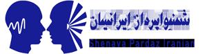 آگهی استخدام شرکت شنوا پرداز ایرانیان در تهران