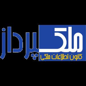آگهی استخدام سایت ملکپرداز در تهران